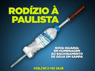 agua rodizio paulista