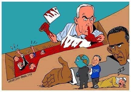 israel obama onu