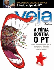 veja-revista do reaca