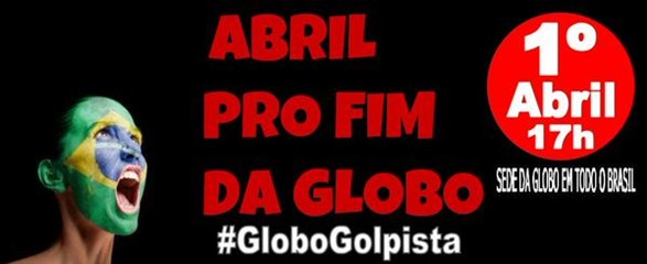 Globo Golpista 1a bril