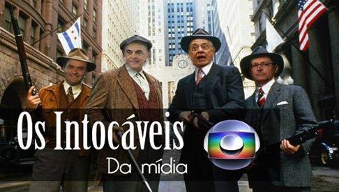 psdb intocaveis